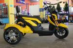 Электротрицикл  Mytoy Sport  1000W