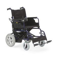 """Кресло-коляска для инвалидов FS111A """"Armed"""""""