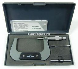 Микрометр МК75-100 кл 2 77789