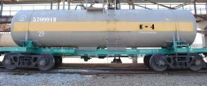 Препарат К4 (водорастворимый полимер)