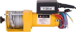 Лебедка электрическая ЭЛБА-1130 (12В, до 565/1130кг,2,2кВт,трос 14м/4,8мм) КАЛИБР