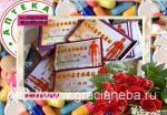 Китайский лечебный Пластырь YUANHONGWAIGUCITIE ОТ ПЯТОЧНОЙ ШПОРЫ упаковка 8 штук