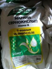 Магний сернокислый Б 7% мешок 20 кг,для капельного полива