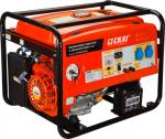 Бензиновая электростанция УГБ-5000Е АВТО 5 кВт автозапуск