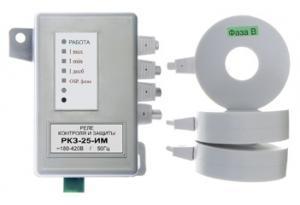 Реле РКЗ-ИМ. Контроль и защита электроустановок