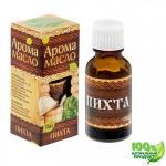 """Эфирное арома-масло для бани и сауны """"Пихта"""", 15 мл"""