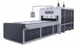Мембранно-вакуумный пресс с избыточным давлением К-2600