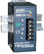 Блок питания на DIN-рейку ACRO AD1048-24FS