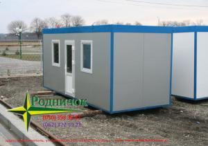Мобильные домики от завода-производителя ООО «Родничок»