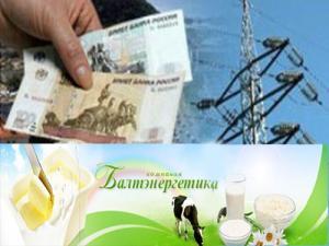 СОМ, СЦМ, Масло сливочоне 72,5% и 82,5%, Сыр Обезжиреный