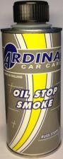 стоп дым в масло