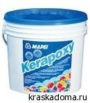 KERAPOXY MAPEI (КЕРАПОКСИ МАПЕЙ) двухкомпонентный эпоксидный состав для плитки и затирки швов, 10кг