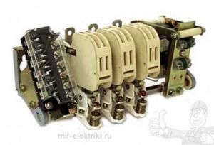 Контактор электромагнитный серии КТ
