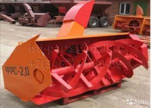 Снегоочиститель шнекороторный механический фрс-2