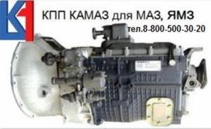 Продаём Кпп Камаз для установки с ЯМЗ 238