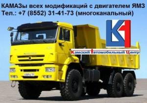 В продаже кары Камаз шасси и другие с двс Ямз 238 М2