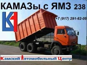 Реализуем машины Камаз 65116 тягач и другие с двигателем Ямз 238 турбо
