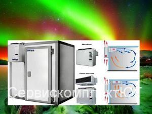 Камера холодильная КХН 11.75    80 мм