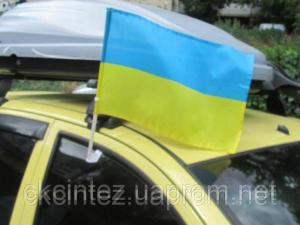 Авто-флаг
