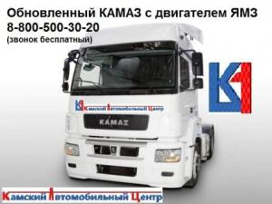 Продаём грузовые автомобили КАМАЗ - самосвалы, бортовые, тягачи, шасси