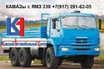 Продажа, изготовление КамАЗ с двигателем ЯМЗ 238