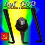 Болты фундаментные изогнутые тип 1.1 М12 ГОСТ 24379.1-80 из Российской сертифицированной стали 09г2с.