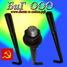 Болт фундаментный изогнутый тип 1.1 м20 ГОСТ 24379.1-80.