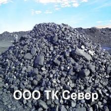 Купить уголь марки Д, Т, 2Б, 3Бр отгружаем по России.