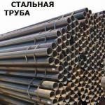 Труба 108, металлическая, в Ярославле