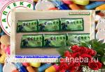 Китайская лечебная Мазь MIAO YAO QI YANG JING от псориза,экземы,витилиго,грибка 2g