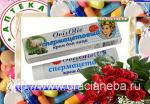 OvisOlio® Овечье Масло Спермацетовый крем для лица 44g