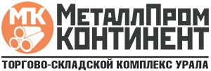 Круг магниевый от 5 до 300 мм МА2, МА5, МА-2-1пч, ГОСТ 18351-73