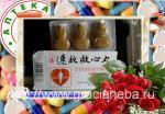 Скороя помощь сердцу Таблетки Сусяо цзю си вань-Suxio Jiuxin Wan-180 таблеток