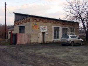 Магазин-столовая в п. Сары
