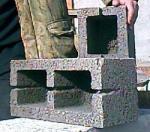 Блоки мелкоштучные керамзитобетонные двухкамерные КБС-40 40х20х20