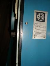 Продается б/у испытательная машина металла на кручение 2014МК50, 1982 г/в.