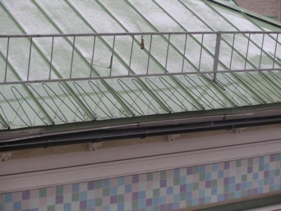Обогрев крыш,водостоков arnold rak(германия) в перми / купит.