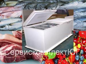 Ларь морозильный Aucma BD-446 446л 2 крышки -18-30C