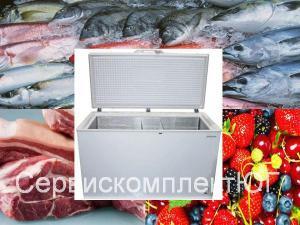 Ларь морозильный Aucma BD-325    322л  - 18..-30 C
