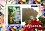 Китайский Пластырь Шесянг Чжуангу Гао  Тигровый мускусный. Противоотечный, обезболивающий. 1уп=4шт