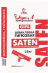 """Шпатлевка гипсовая """"ЕВРО-Л"""" SATEN"""