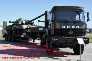 Запчасти RABA 784.48-3300-000 для автомобиля Урал 6370