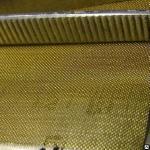 Сетка латунная ГОСТ 6613-86 полутомпаковая ячейка 0,63мм d=0,30мм