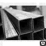 Труба профильная 40х40х1,5 мм ГОСТ 13663-86 сталь 20
