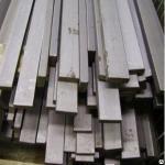 Полоса 20х500 г/к теплоустойчивая сталь У10А