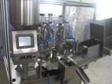 Автомат для наполнения и закрытия тюбиков