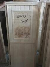 Двери для бани и сауны. Липа.