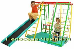 Детский спортивно-развлекательный комплекс раннего развития «Непоседа - чемпион»