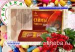 Капсулы Саймы №4 препарат для повышения потенции