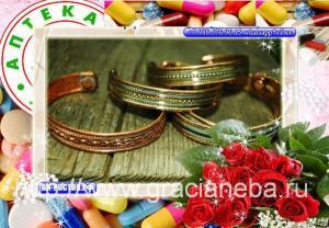 Лечебный Медный магнитный браслет Magnetic Bracelet